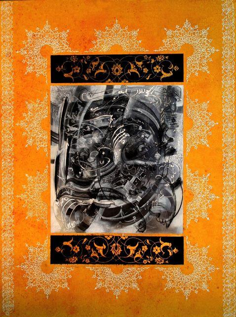 , 'Untitled No. 2,' 2015, Janet Rady Fine Art