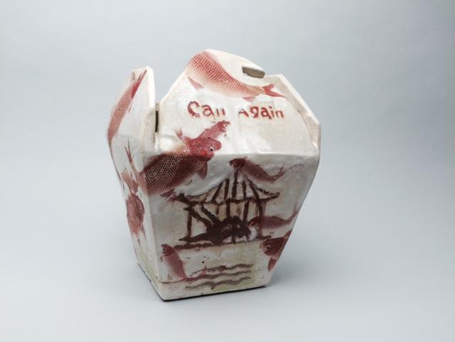 Wanxin Zhang, 'Fish Dinner Box', 2013, Catharine Clark Gallery