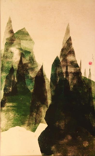 , 'Mountain Peaks 尖山,' 1971, Asia Art Center