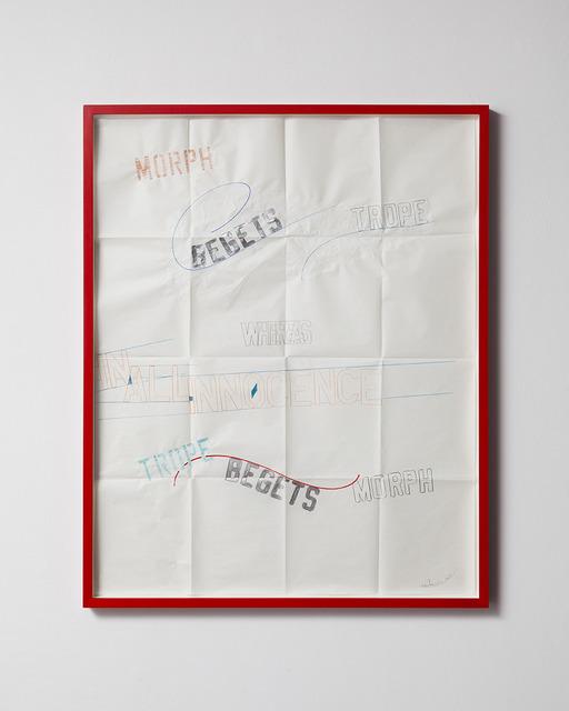 , 'In All Innocence,' 2013, Dvir Gallery