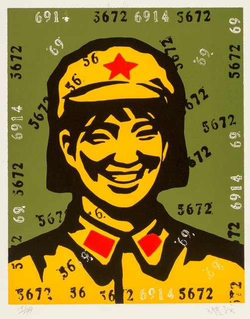 Wang Guangyi 王广义, 'The Belief I', 2002, Heritage Auctions
