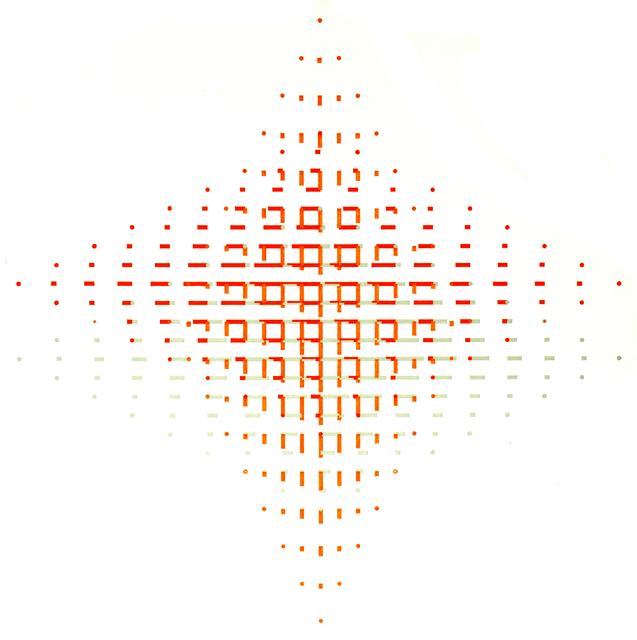Kathleen Hyndman, 'Orange and Grey Over Gold', 1997, Zuleika Gallery