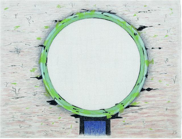 , 'Grüner Spiegel vor Wüste,' 1978, LEVY Galerie