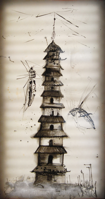 , 'Insects archaeology No.3 ,' 2005, ShanghART