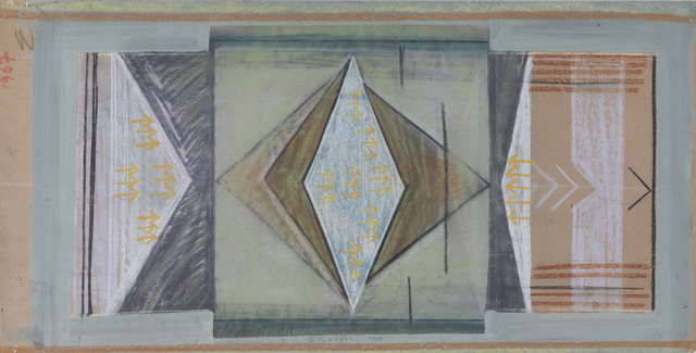 , 'Sliding Rhombus,' 1967, : BARIL