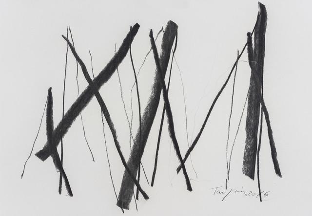 , 'Sketch,' 2016, Leo Gallery