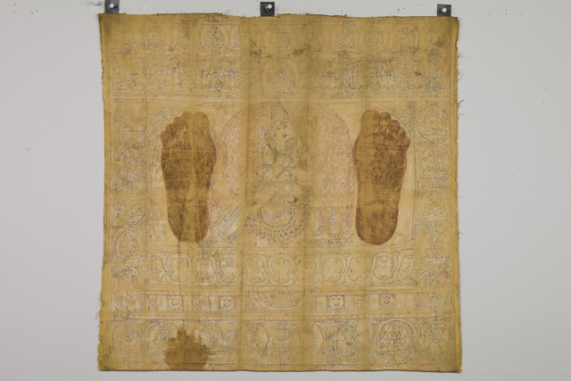 'Chakrasamvara and the Footprints of Drigungpa Tibet', Prior to 1217, Rubin Museum of Art