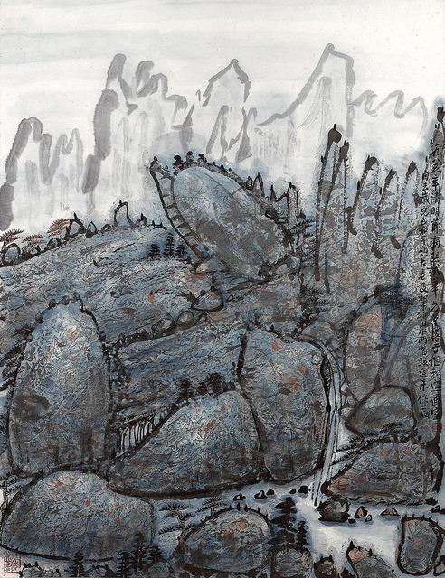 , ' Blue Landscape 藍色山水 ,' 1985, Alisan Fine Arts
