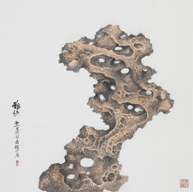 , 'Ya Gong 2,' 2013, Triumph Art Space