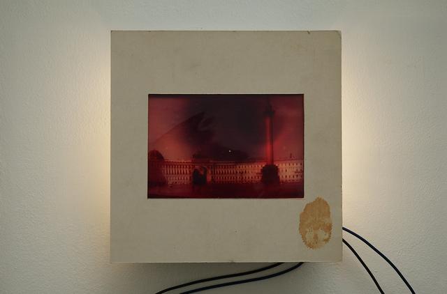 , 'SOUVENIR NOSTALGICO,' 2008, Galleria Pack