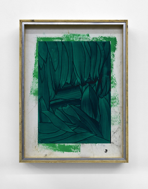 , 'Green,' 2011, What Pipeline
