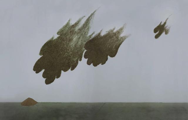 , 'Wind-Wheat,' 2014, Gallery Yang