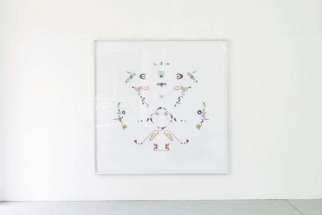, 'Pachinko ,' 2015, Galerie Clemens Gunzer