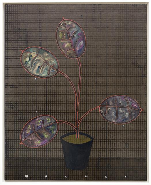 , 'A.O.: Naumur,' 2016, Galerie Krinzinger