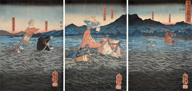 , 'The Battle at the Uji River,' ca. 1850, Ronin Gallery
