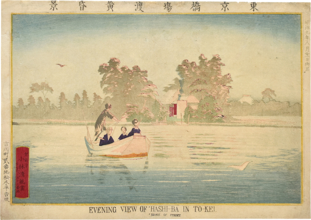 , 'Evening View of Hashiba in Tokyo ,' 1876, Scholten Japanese Art