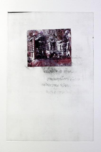 , 'Photophobia,' , DCA Bangkok