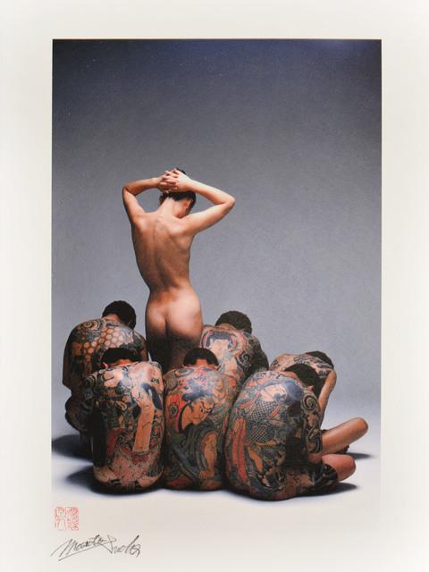 Masato Sudo, 'Shin (Core)', Ronin Gallery
