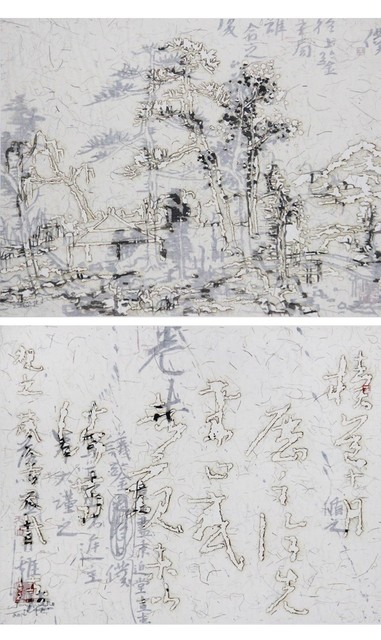 , 'Hou Shan JNF 03,04,' , Ode to Art