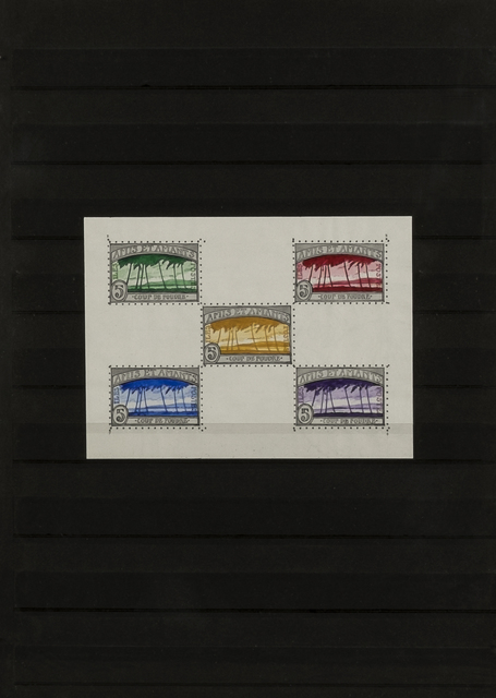 Donald Evans, 'Amis et amants', 1975, Richard Saltoun