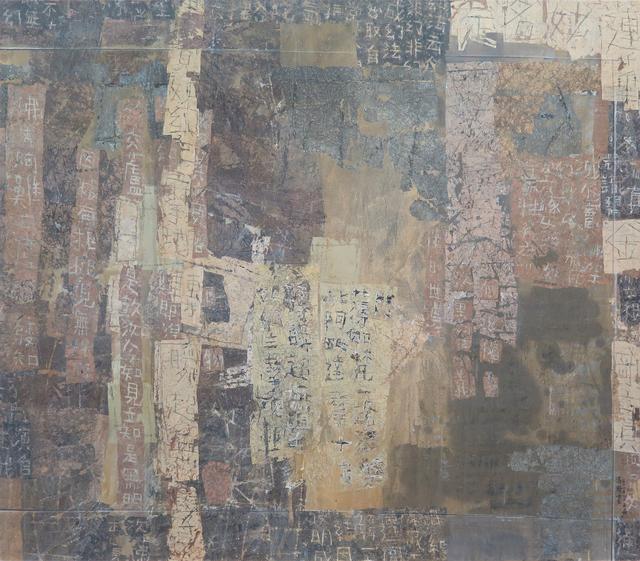 Fong Chung-Ray 馮鍾睿, '15-5-30 ', 2015, Galerie du Monde