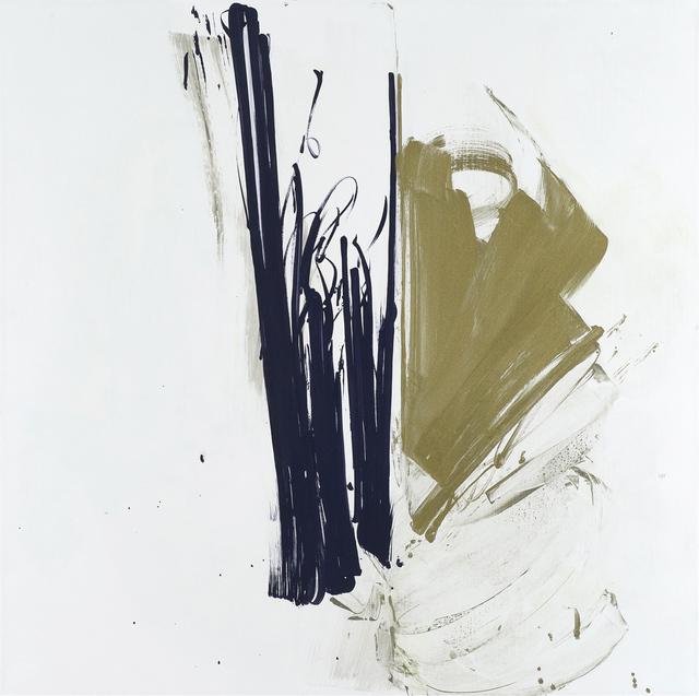 , 'Sitings 2,' 2014, Lennon, Weinberg