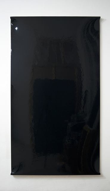 , ' # 070c12,' 2014, Le Guern Gallery