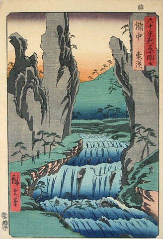 , 'Famous Places in the Sixty Odd Provinces: The Go Gorge in Bitchu Province,' 1853, Scholten Japanese Art