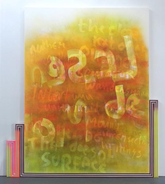 , 'Le sens des mots,' 2013, MARUANI MERCIER GALLERY