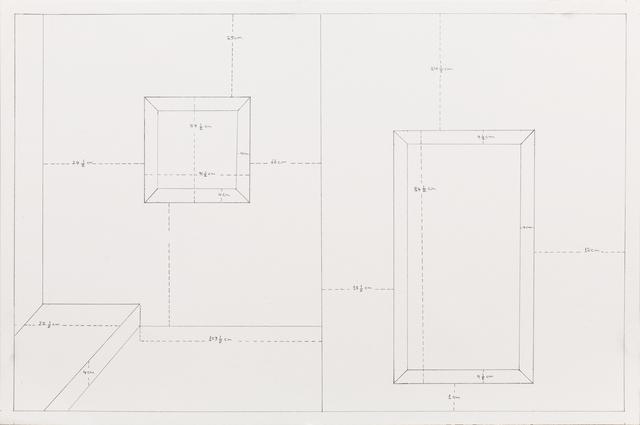 , 'Measuring Wall,' 1998, Gallery Isabelle van den Eynde
