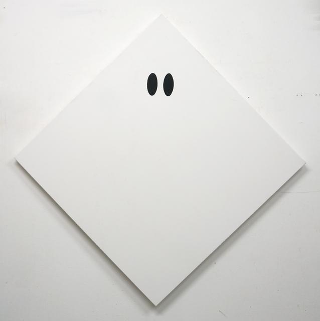 , 'Phasmaphobia,' 2019, Galerie ALB