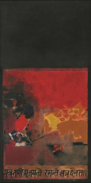 , 'Gods Dwell Where Women are Adored,' 1967, Dag Modern