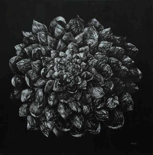 , 'Plant,' 2018, Vanda Art Gallery