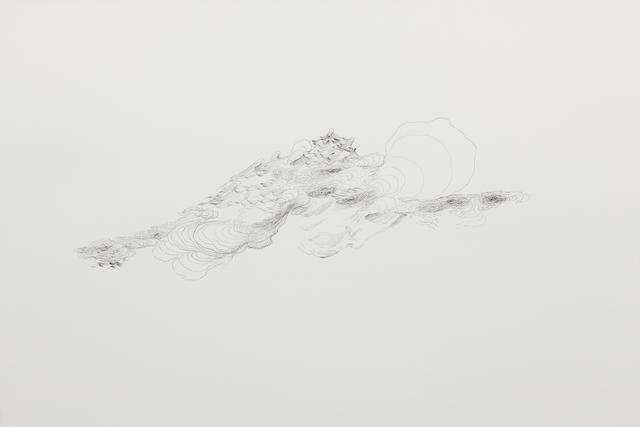 ", 'Sem Título (da série ""Mar Aberto"") [Untitled (from the series ""Open Sea"")],' 2014, Casa Triângulo"