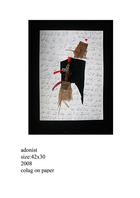 , 'Untitled,' , Kaleem Art Gallery