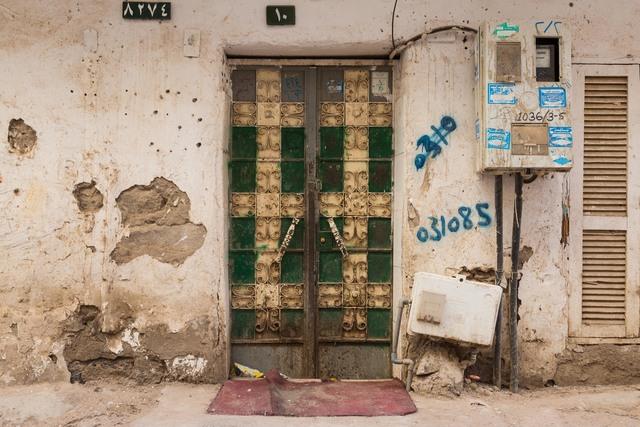 , '031085 From Doors of Barlik series,' 2016, ATHR