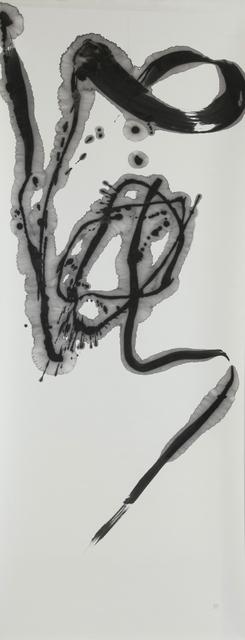 , 'Wind,' 2011, Pierre-Yves Caër Gallery