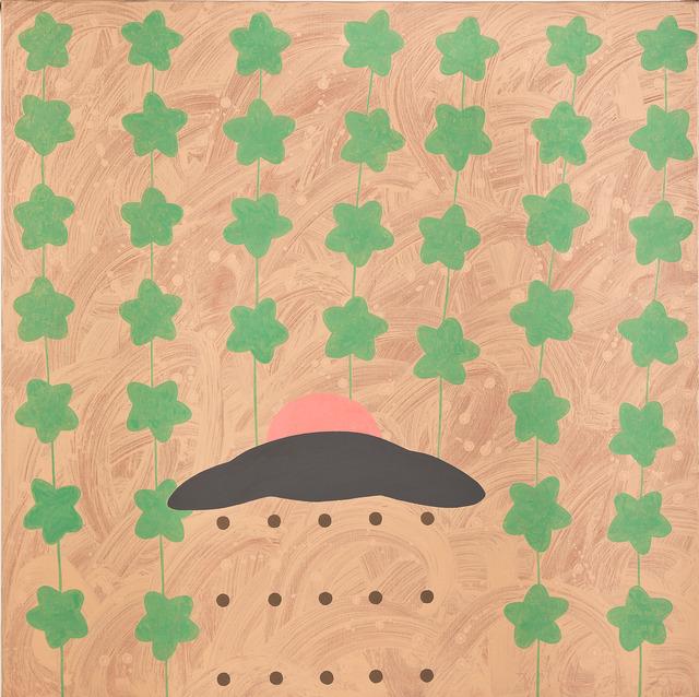 , 'Landscape in May,' 2007, Gana Art