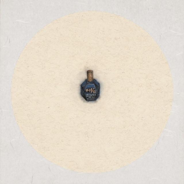 , 'Registration (15) 掛號 (15),' 2009-2013, Galerie Ora-Ora