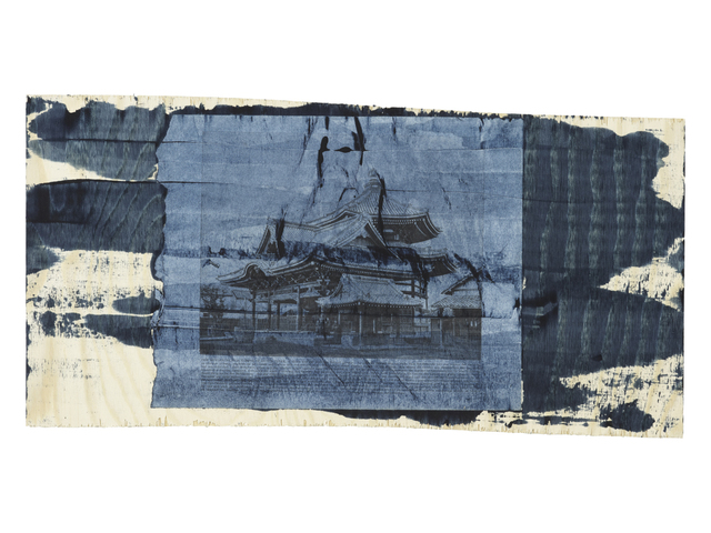 , 'Blue pagoda,' 2014, Galerie Thomas Schulte
