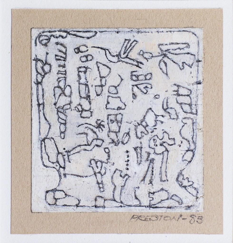 https://www artsy net/artwork/jongdoo-lim-five-seasons-wu-ji https