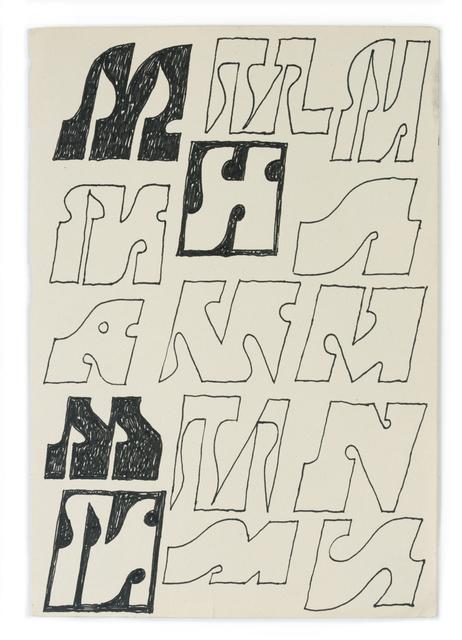 , 'Trust Fall, page 02,' 2017, Mini Galerie