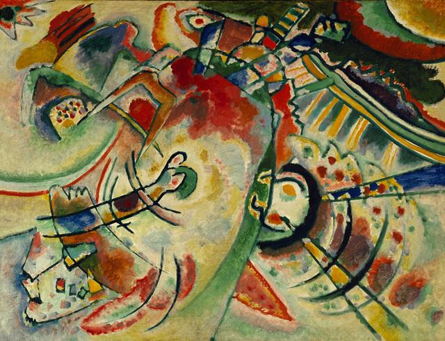 Wassily Kandinsky - 63 Artworks, Bio & Shows on Artsy