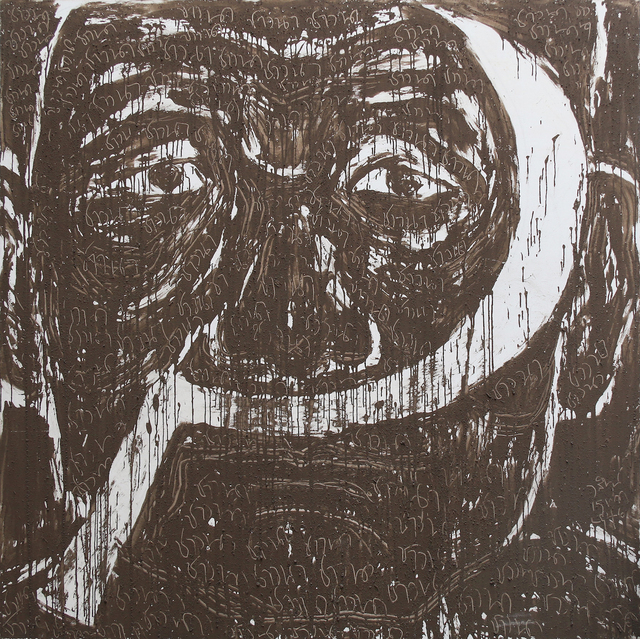 , 'My Grandma,' 1998, Yavuz Gallery