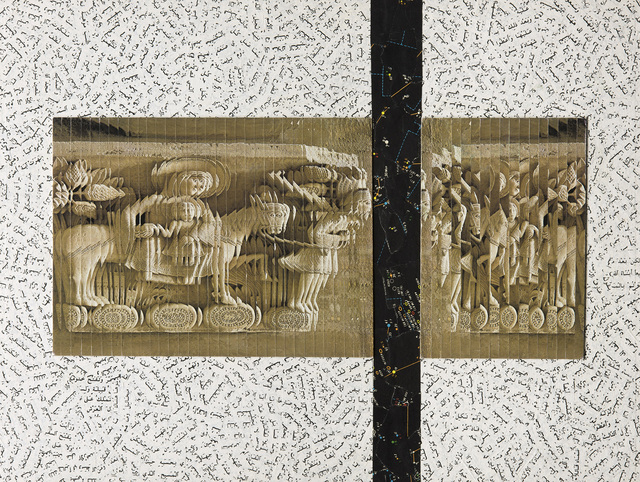 , 'Collage pour un poste frontière,' 1982, Galerie Lelong & Co.