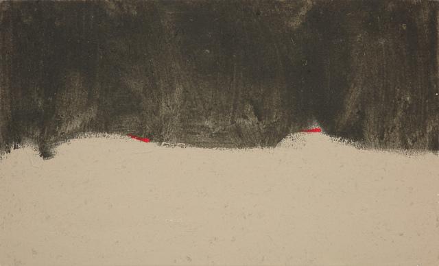 , 'Erratum,' 2017, Stevenson