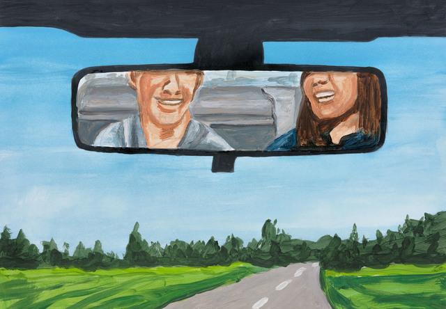 , 'Rear View E,' 2017, Stewart & Stewart