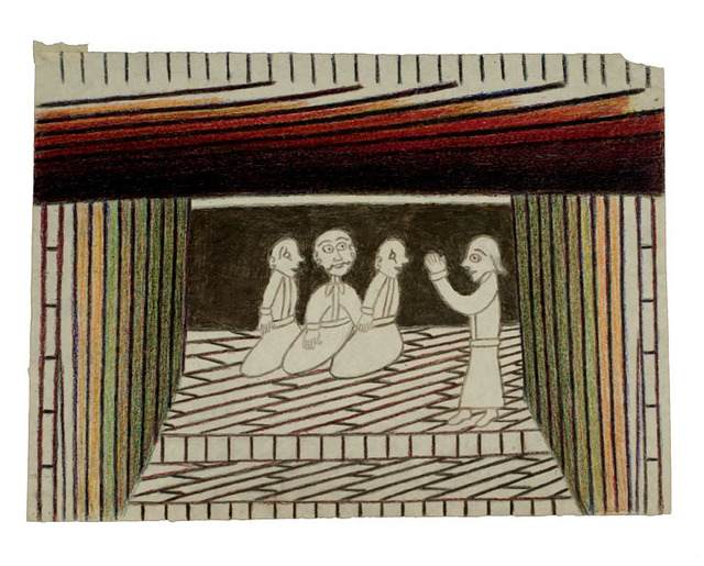 , 'Untitled (Interior With Four Figures),' 1950-1955, Ricco/Maresca Gallery