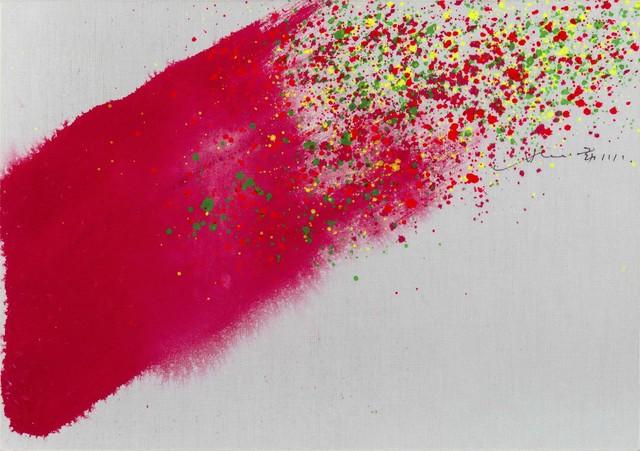 Hsiao Chin 蕭勤, 'Chi - 299', ArtRite