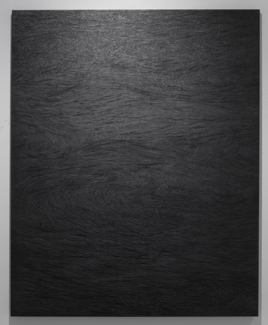 , 'Ryu / Fate,' 2016, SEIZAN Gallery